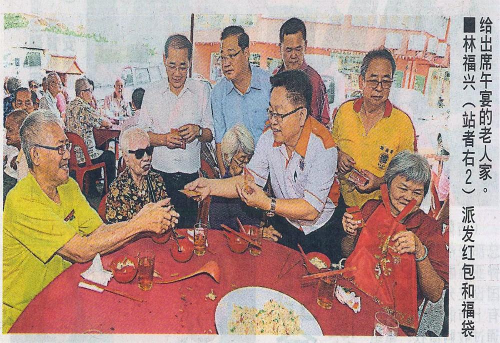 parents-day-charity-luncheon-by-persatuan-memperbaiki-akhlak-che-kia-khor-kl