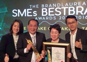SMEs BestBrands Award by The BrandLaureate_17